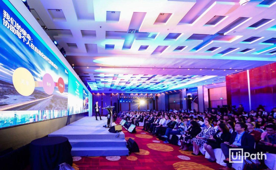 """全面加速中国RPA产业发展 UiPath Together 大会在上海召开"""""""