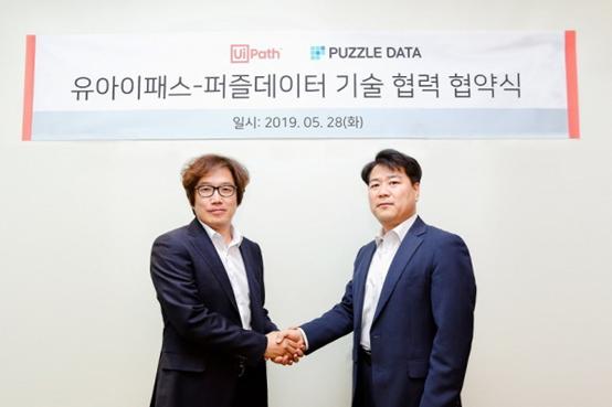 "UIpath与韩国拼图数据达成技术合作,可直接查看RPA流程挖掘结果"""