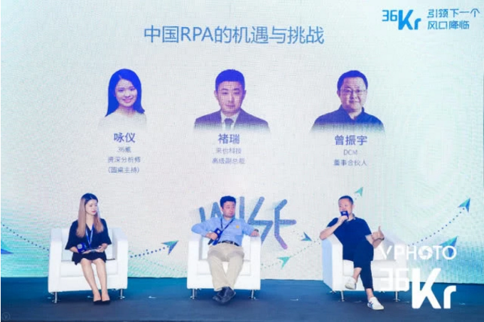 """2019年,中国RPA的机遇和挑战在何处?"""""""