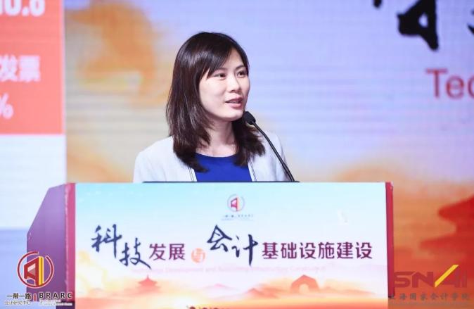 """中兴新云赵旖旎:科技推动全球化企业的财务变革"""""""