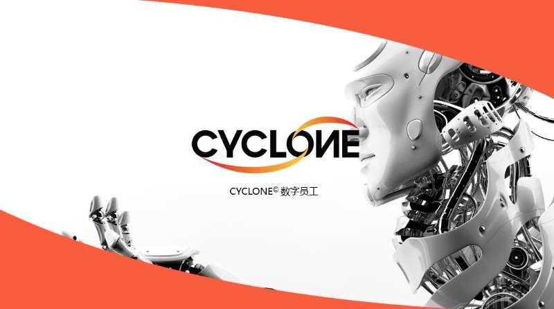 """弘玑Cyclone受邀出席2019中国RPA应用与发展论坛,加速中国自动化生态建设"""""""
