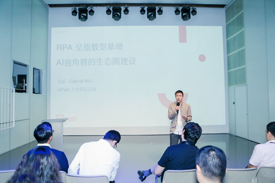 "UiPath大中华区总裁吴威:RPA呈指数型暴增,AI独角兽的生态圈建设"""