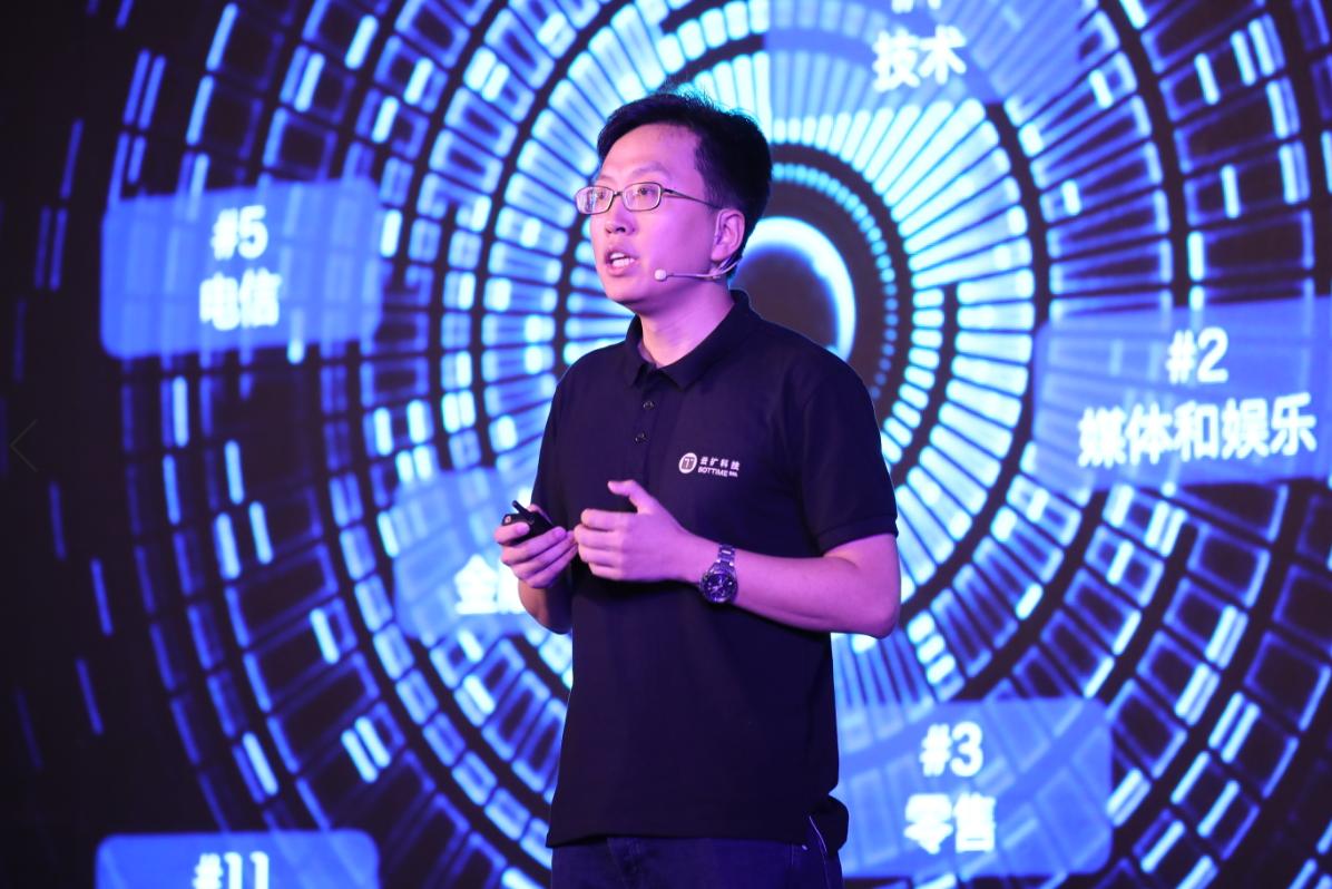 """云扩科技创始人刘春刚:RPA如何帮助企业,打破数字化转型""""遗留系统冰山"""""""""""