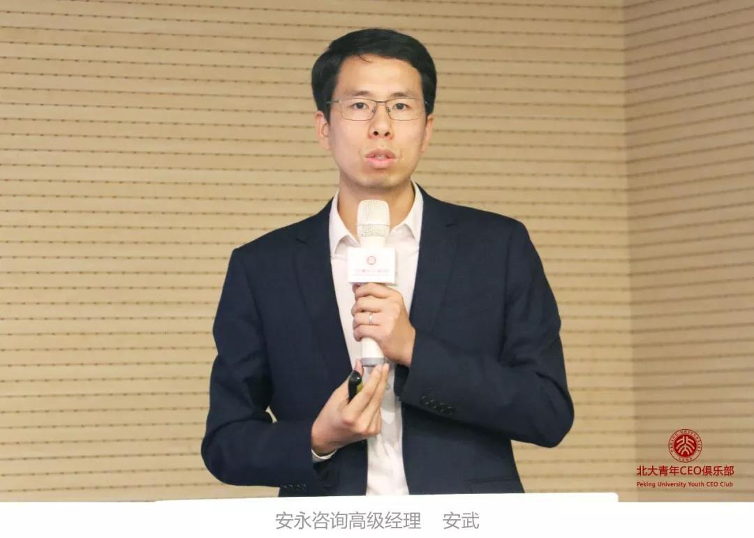 """安永咨询高级经理安武:虚拟劳动力大军将成为企业重要的人力资源"""""""