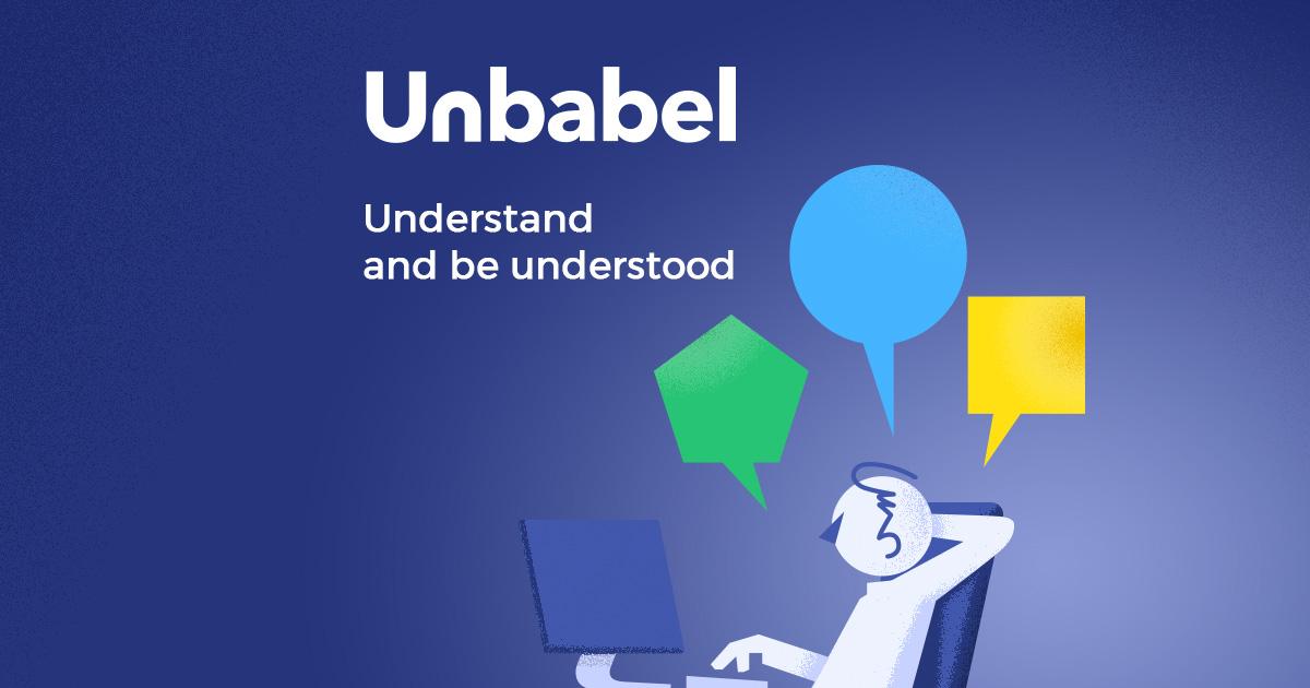 """人工智能公司Unbabel通过机器学习提供自动化翻译,获C轮6000万美元融资"""""""