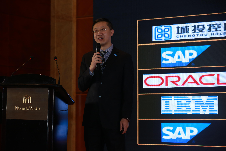 """开启 RPA 智能时代,思爱普(SAP)斩获RPA中国2019 Tech Business「年度最佳云端创新奖」"""""""
