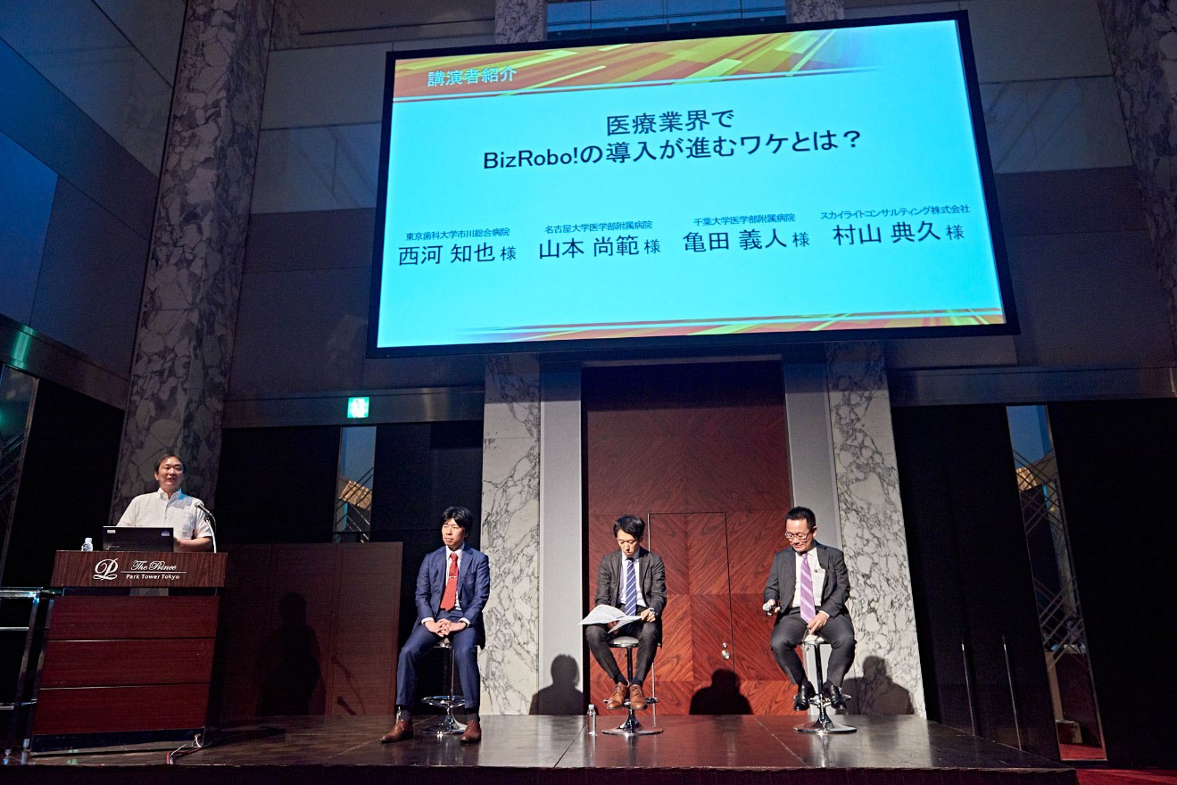 """日本成立医学RPA协会:通过RPA机器人,改善医疗质量和服务"""""""