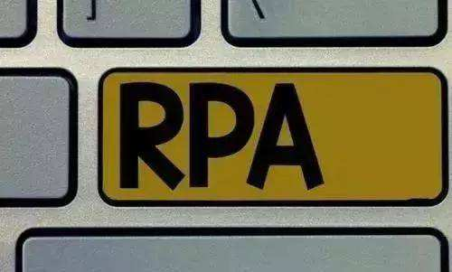 """关于RPA你要知道的8件事"""""""