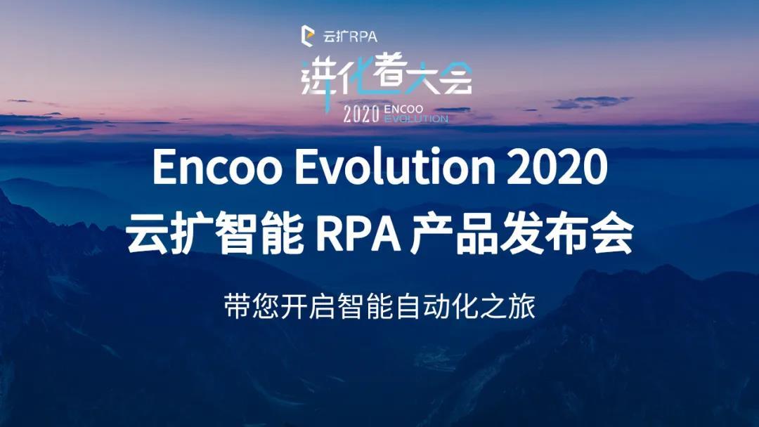 """关于RPA的智能进化,看看投资界大佬怎么说"""""""