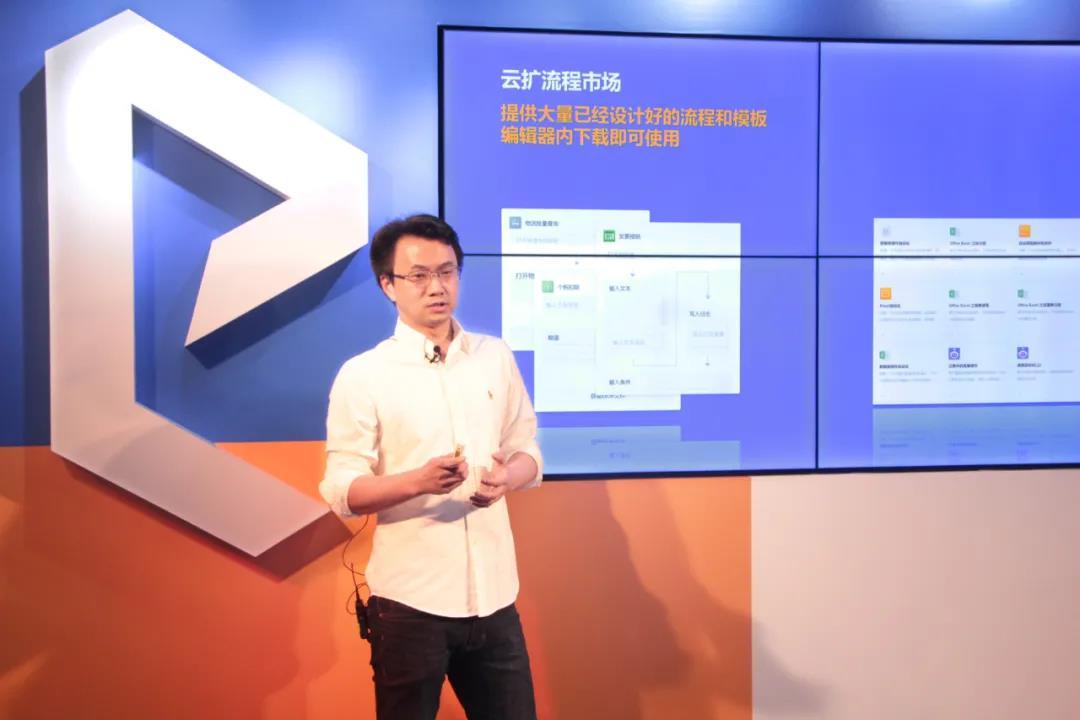"""助力企业打造智能生产力,云扩科技发布全新智能RPA产品"""""""