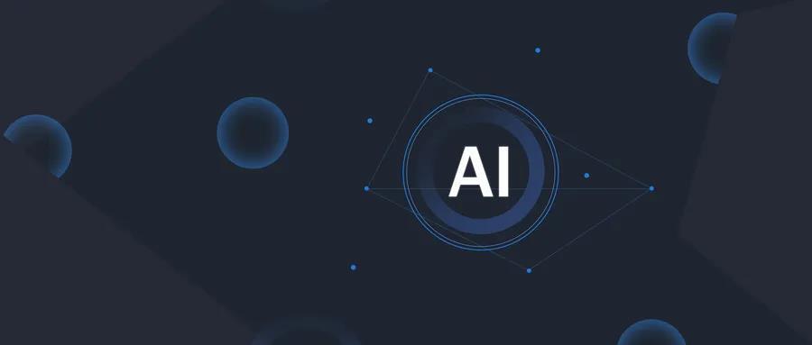 """人工智能影响供应链的8种方式"""""""