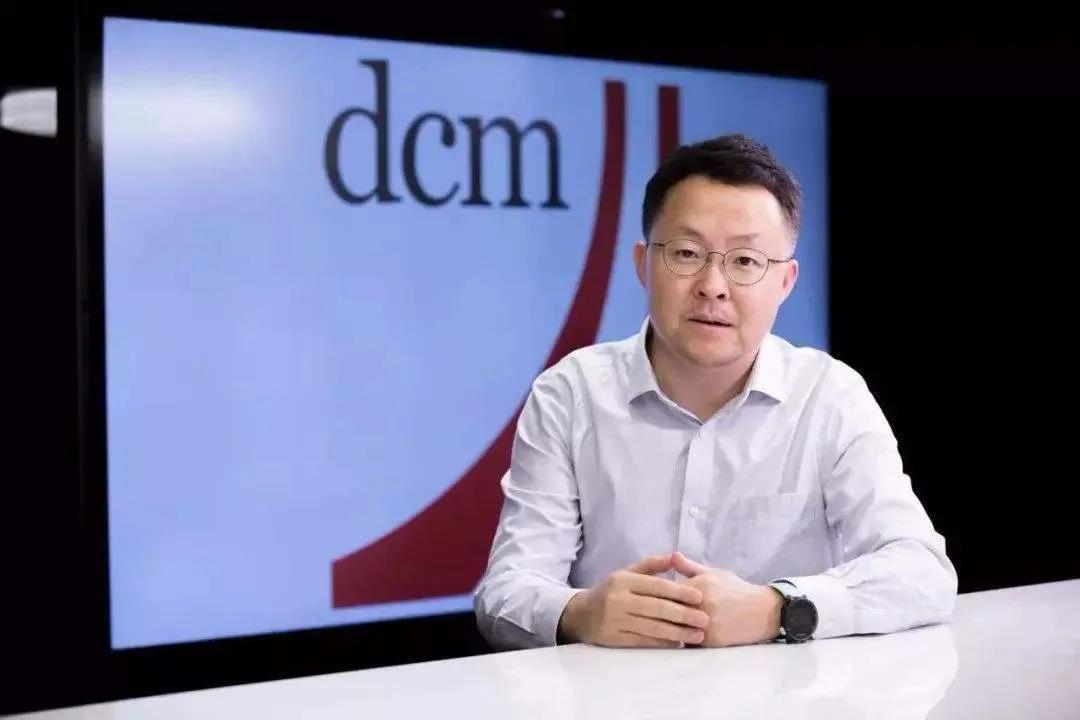 DCM曾振宇:我们为什么看好中国RPA