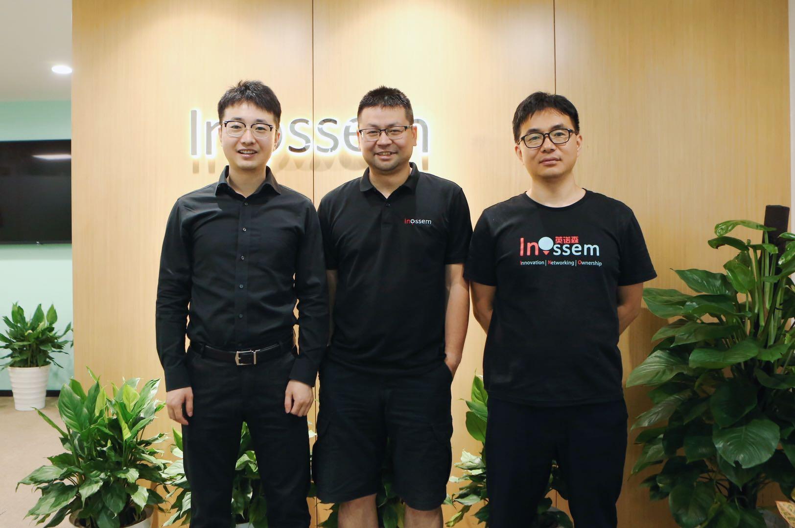 专访英诺森(Inossem)胡益、徐志宏:深耕能源行业,通过数字化劳动力和供应链产品支撑企业全生命周期服务