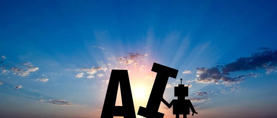 AI入局推动工业产业6大趋势变化